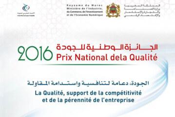 إطلاق الجائزة الوطنية للجودة والسلامة في العمل