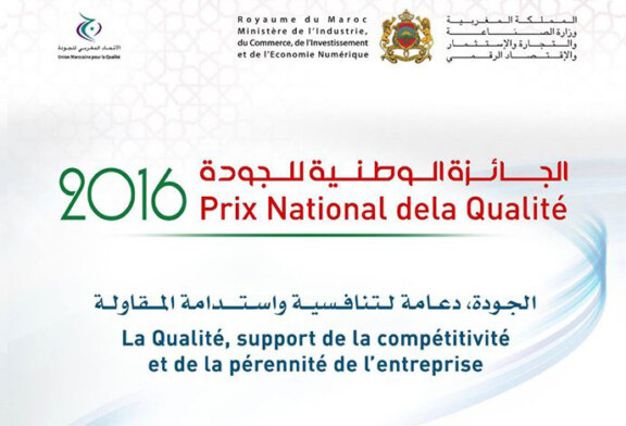 Launch of National Award Quality and Safety