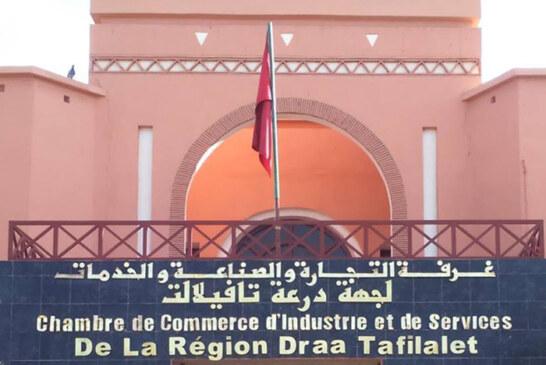 دعوة لحضور أشغال اللقاء التواصلي مع الجمعية المغربية للمصدرين