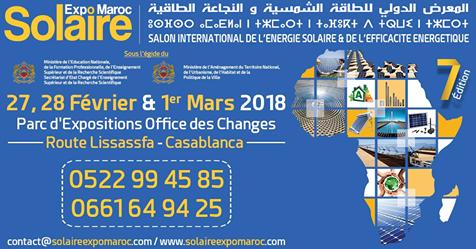 المعرض الدولي للطاقة الشمسية والنجاعة الطاقية