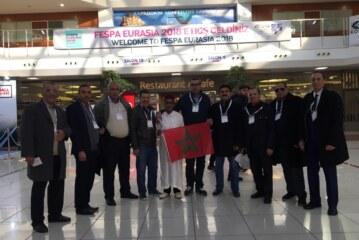 زيارة السادة أعضاء غرفة التجارة و الصناعة و الخدمات لجهة درعة تافيلالت لمعرض اسطنبول