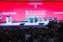 التوصيات المنبثقة عن المناظرة الوطنية الثالثة للجبايات المنعقدة بالصخيرات يوم 30 و 30 ماي 93