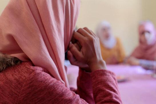 """لقاء تواصلي """"المقاولة النسائية، رافعة للتنمية بجهة درعة تافيلالت"""""""