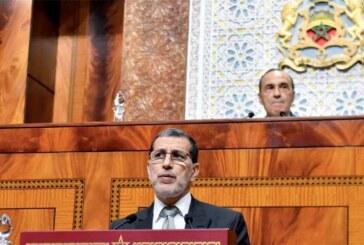 Maroc : Les exportations du secteur industriel ont dépassé 235 milliards de dirhams à fin octobre dernier