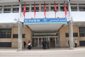 CNSS: les cotisations sociales, reportées jusqu'au 30 juin prochain