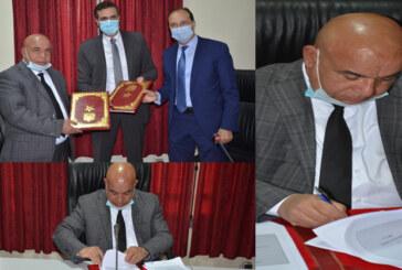 توقيع اتفاقية تعاون بين غرفة التجارة والصناعة والخدمات لجهة درعة تافيلالت ومؤسسة التجاري وفا بنك